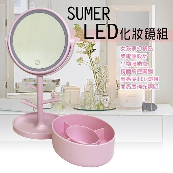 GS MALL 圓形樹枝造型LED觸控式美光化妝鏡收納組(附贈USB線)