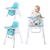 兒童餐椅 餐桌 可調節多功能可折疊便攜式寶寶餐椅 贈加厚椅墊+托盤墊-JoyBaby