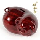 雅軒齋紅木雕刻豬工藝品擺件 21cm實木質儲蓄罐儲錢罐存錢罐紅色