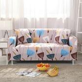 萬能彈力皮質沙發套卡通沙發罩全蓋布藝防塵罩全包通用防滑沙發巾    提拉米蘇