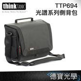 ▶雙11 83折 ThinkTank Spectral 10 光譜系列側背包 TTP710694 TTP694 正成公司貨 送抽獎券