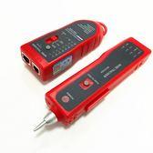 線路測試儀 五舟尋線儀 網線尋線儀 尋線器 測線儀 電話線測試儀 巡線儀   居優佳品