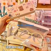 眼鏡盒便攜可愛學生創意卡通眼睛盒墨鏡收納盒【樹可雜貨鋪】