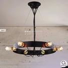 吊燈★創意時尚 科學感飛碟吊燈 6燈✦燈具燈飾專業首選✦歐曼尼✦
