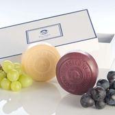 德國KLAR 紅白葡萄酒香皂禮盒 (K1000164)