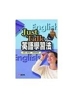 二手書博民逛書店 《JUST TALK英語學習法》 R2Y ISBN:9575085264│陳美姬