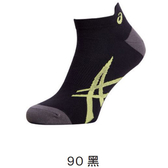 ASICS 亞瑟士 運動襪 踝襪 足弓加壓 涼感 跑襪 台灣製 Z31901-90黑 可團購 [陽光樂活](A7)