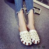 時尚花朵珍珠鏤空包頭一字涼拖鞋平底潮