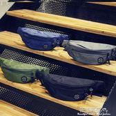 韓版休閒胸包男單肩包潮流斜挎包防水布腰包運動騎行包戶外死飛包·花漾美衣
