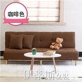 沙發服裝店小沙發網紅款出租房單身公寓雙人三人小戶型折疊沙發床兩用  LX 伊蒂斯 交換禮物