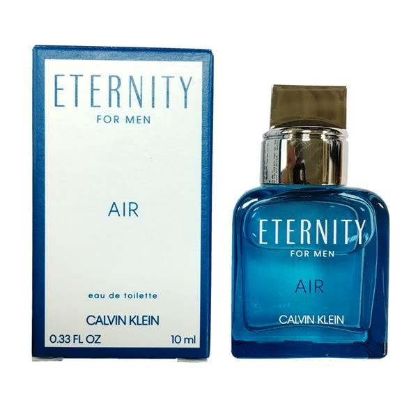 Calvin Klein CK Eternity Air永恆純淨男性淡香水10ml 小香水【UR8D】