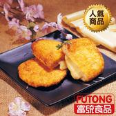 【富統食品】起司雞排10片