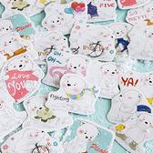 【BlueCat】下雪奶系白熊盒裝貼紙 手帳貼紙 (45入)