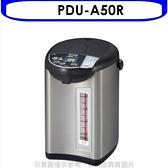 虎牌【PDU-A50R】5.0L超大按鈕電熱水瓶 優質家電