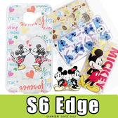 E68精品館 正版 迪士尼 三星 S6 Edge 透明彩繪 手機殼 軟殼 保護套 保護殼 米奇米妮 史迪奇 G925