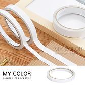 雙面膠 泡棉膠帶 雙面膠布 學生用品 辦公用品 DIY 兩面膠 萬用雙面膠 泡棉膠【M141】MY COLOR