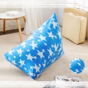 【KOTAS】-MIT法蘭絨舒適可拆洗懶骨頭/靠枕/三角枕(兩色)-藍