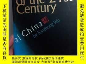 二手書博民逛書店The罕見Library of the 21st Century
