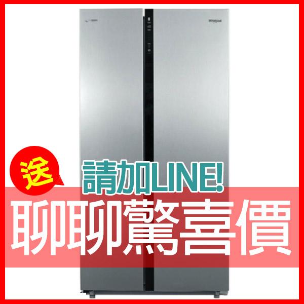 (含基本安裝)【Whirlpool惠而浦】590公升對開雙門冰箱 WHS620MG (WHS600LW新款)