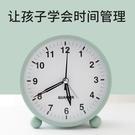 學生鬧鐘學生用小兒童靜音簡約可愛床頭夜光創意臥室懶人個性時鐘 設計師
