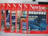 【書寶二手書T1/雜誌期刊_QBU】牛頓_1998/2~1998/4_共6本合售_腔棘魚的新發現等