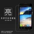 ◆亮面螢幕保護貼 亞太 A+ World Pro5 E780 保護貼 軟性 高清 亮貼 亮面貼 保護膜 手機膜