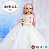 芭比洋娃娃玩具女孩公主仿真精致兒童單個可愛【淘夢屋】