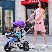 兒童三輪車手推車腳踏車旋轉座椅1-3-6寶寶防側翻童車自行車 智聯ATF
