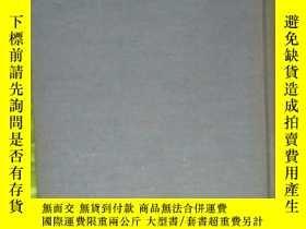 二手書博民逛書店dynamics罕見in machines機器動力學 英文原版1