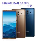 【刷卡分期】華為HUAWEI Mate 10 Pro  6 吋 128G  4G + 4G 雙卡雙待 支援 VoLTE 通話 4000mAh 電池