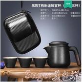 快客杯旅行茶具套裝便攜式包一壺兩二四杯快客杯陶瓷功夫隨身戶外泡茶壺