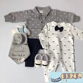 新生嬰兒滿月百天周歲紳士馬甲長袖男寶寶新生兒純棉衣服禮盒 【風鈴之家】
