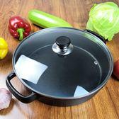 鑄鐵平底鍋 加厚 無涂層不粘鍋家用老式生鐵餅鐺水煎包煎鍋烙餅鍋「摩登大道」