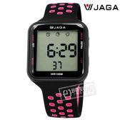 JAGA 捷卡 / M1179C-AG / 方型電子 計時碼錶 鬧鈴 防水100米 透氣運動 矽膠手錶 黑粉色 38mm