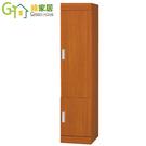 【綠家居】哈爾納 1.3尺開門衣櫃(兩色...