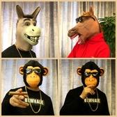 動物馬頭面具頭套 哈士奇狗猩猩面具酒吧cos搞笑驢頭抖音表演道具小明同學