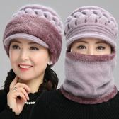 中老年人帽子女冬天毛線連體帽老人奶奶帽女士冬季可愛保暖媽媽帽 玩趣3C
