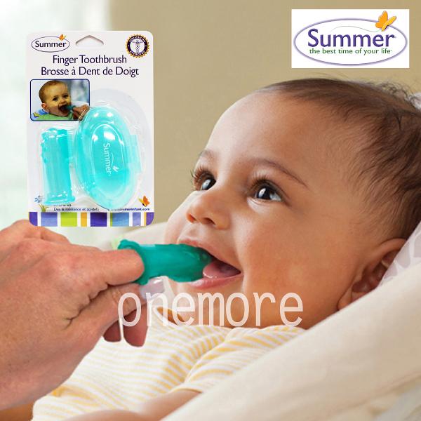 【one more】100%正品代購 Summer Infant 嬰兒矽膠乳牙牙刷/指套牙刷 便攜 含收納盒