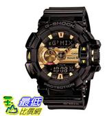 [COSCO代購] 促銷至12月4日 W120752 G-SHOCK 藍芽音樂手錶