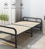 鐵架折疊床單人家用成人木板簡易鐵架硬板出租用房板式經濟型 QG12098『樂愛居家館』