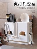 筷子架 筷子筒掛式瀝水筷子籠家用筷筒筷子架廚房用品筷子架筷子收納筷子盒 中秋節