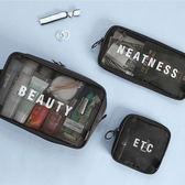 極簡英文黑色網格收納包 化妝包 收納包 萬用包 盥洗包 零錢包 隨身包 旅行 出國 出差 整理 分類