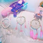 日系捕夢網唯美軟妹愛心夢幻掛飾羽毛風鈴可愛少女心臥室裝飾道具 可可鞋櫃