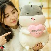 店長推薦 倉鼠抱枕公仔玩偶毛絨玩具女生可愛超萌韓國搞怪睡覺抱女孩布娃娃