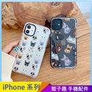 法鬥狗狗 iPhone SE2 XS Max XR i7 i8 plus 透明手機殼 創意個性 彩邊卡通 保護殼保護套 防摔軟殼