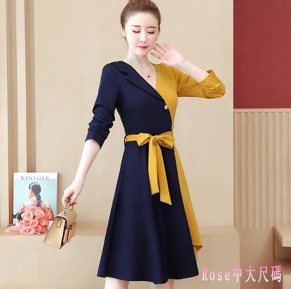 長袖大碼連身裙2019新款胖mm寬鬆洋氣中長款OL拼接打底休閒洋裝 XN4799