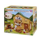 《 森林家族 - 日版 》森林探險小木屋 ╭★ JOYBUS玩具百貨