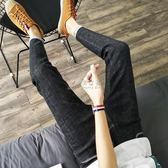 九分裤男 新款男士修身韓版彈力牛仔褲青少年薄款九分褲小腳褲新潮 俏女孩 俏女孩