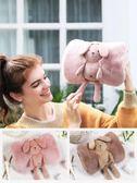 暖手寶 熱水袋充電防爆煖寶寶女暖寶萌萌可愛電熱寶毛絨暖手寶注水暖水袋 新年禮物