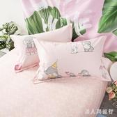 棉質枕套100%全棉一對裝成人兒童女學生卡通可愛單件公主粉色 DR21634【男人與流行】